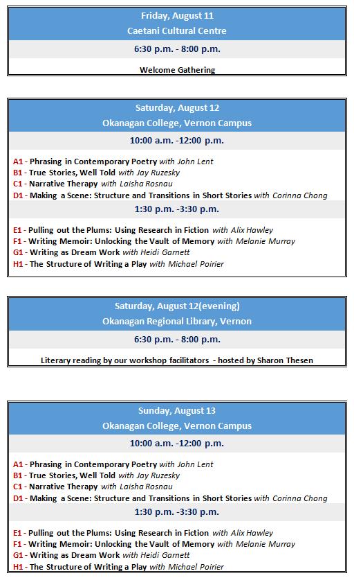 web_schedule3